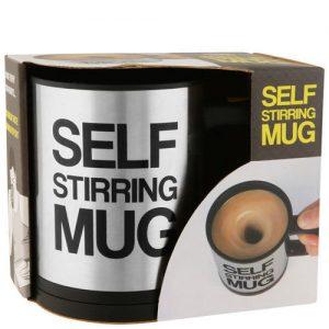 Corporate Merchandise: Unique gifting ideas | Self stirring beverage mug